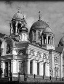 10 Белая церковь