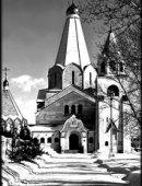 101 Церковь 13