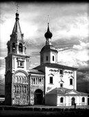 114 Церковь Николая Чудотворца