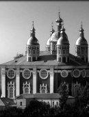 12 Успенский Кафедральный Собор