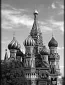 13 Собор Василия Блаженного
