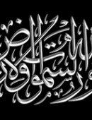 35 Молитва ислам