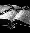 19 Книга-Библия