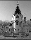 45 Зимний Храм
