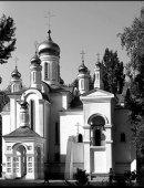 47 Православный Храм
