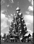 5 Деревянный Храм