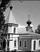 63 Монастырь в Крыму