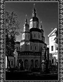 69 Киево-Печерская Лавра