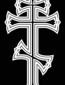 10 крест