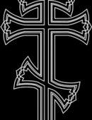 11 крест