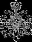 15   Эмблема ВВС