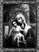17 Богородица