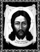 22 Лик Иисуса