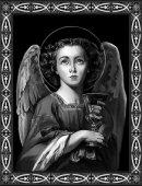 23   Ангел С Чашей