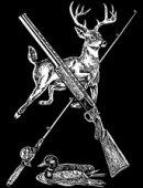 25   Охота