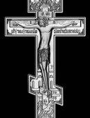 27 крест