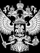 29  Герб России Светлый
