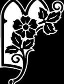 3 Цветок