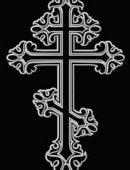 32 крест