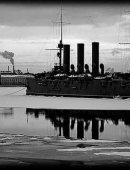 32   Крейсер Аврора