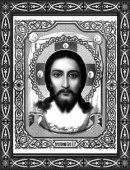 33 Иисус