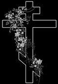 33 крест