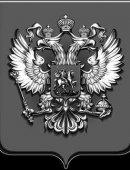 34   Герб России