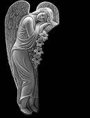 35 Ангел