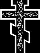 35 крест