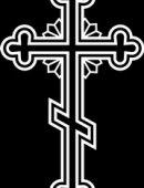 36 крест