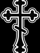 4 крест