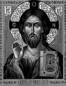 44 Иисус