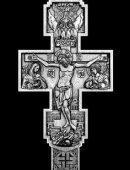 45 крест