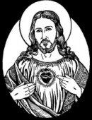 51   Иисус