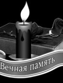 6 свеча с книгой