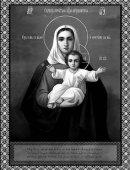 64 Икона Богородица