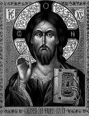 69 Иисус