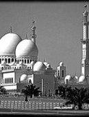 8 Мечеть