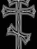 9 крест
