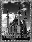9 Мечеть Кул Шариф