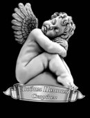 98 Ангелок любим помним